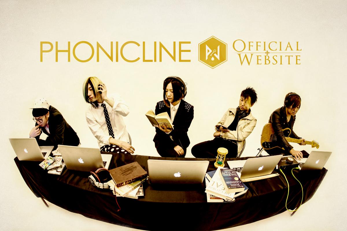 PHONICLINE